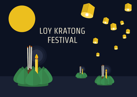 Loy Kratong festival and lanterns illustration Imagens - 120850865
