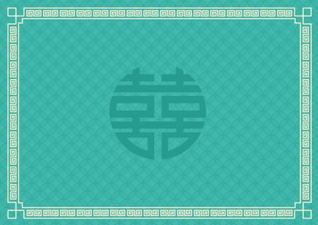 Chinese new year festival style pastel turquoise green background with gold border frame vector