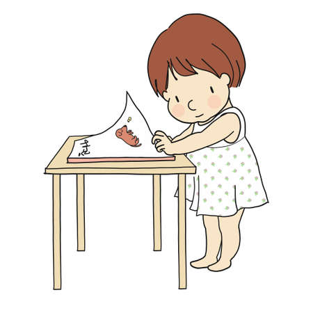 Illustration of little kid looking at a book.