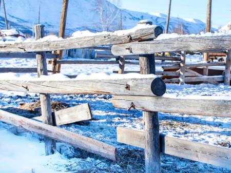 kamchatka: fence on the farm on Kamchatka Stock Photo