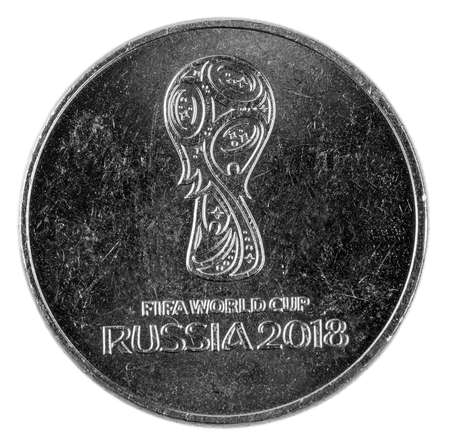 Kamchatka, Russia- July 12, 2017: Russian coin denomination of 25 rubles issued in honor of the Cup of the Confederation of Soccer
