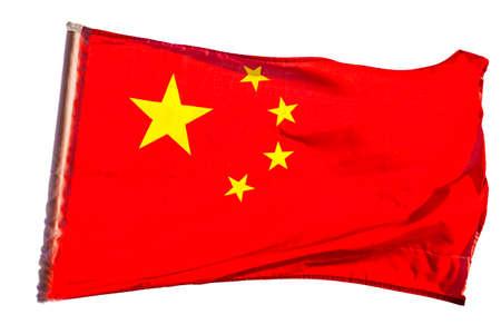 Chinese National Flag on white background Banco de Imagens - 124955789