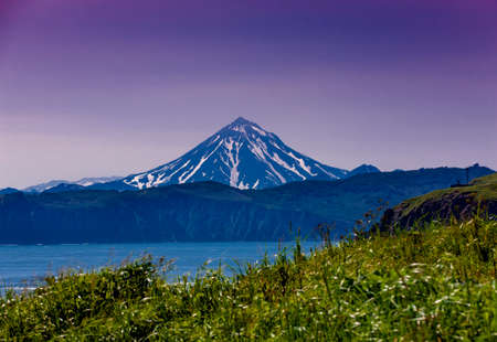Vilyuchinsky Volcano In Kamchatka Stock Photo