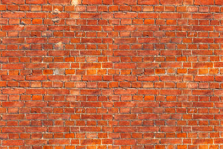 Background of old vintage brick wall Stock Photo - 124957207