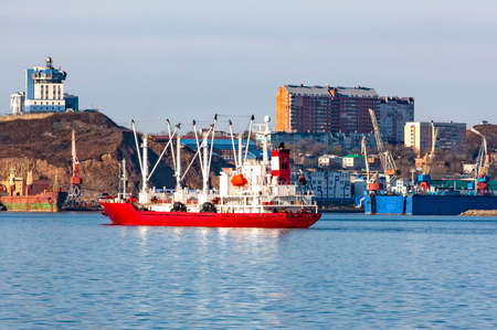 The reefer ship in harbor on Vladivostok Stok Fotoğraf