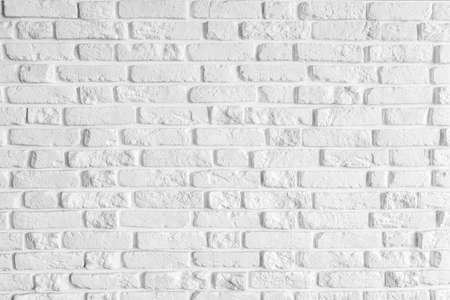 The Modern white brick wall texture for background