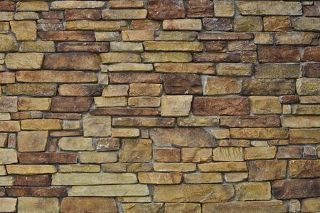 Modern Multi Color Stone Wall used for Background Stock Photo - 6119604
