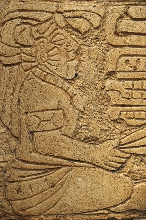 mesoamerica: Mayan Statue Stock Photo