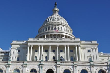 Washington DC Capitol Hill photo