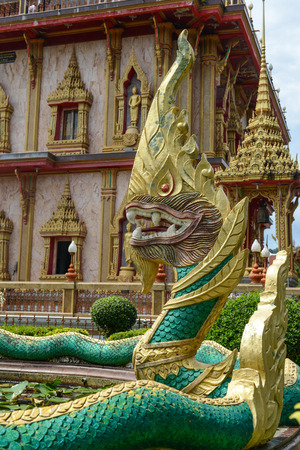 Dragon at Wat Chalong in Phuket photo