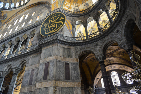 patriarchal: ISTANBUL,TURKEY - JULY 09: Tourists visit Hagia Sophia on July 09, 2014 in Istanbul, Turkey. Hagia Sophia is a former Orthodox patriarchal basilica, later a mosque and now a museum.