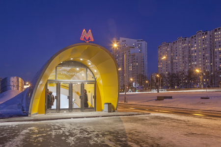 new entry: Moscow, Russia - January 06 2015: Entry to the new metro station Troparevo, opened day before.