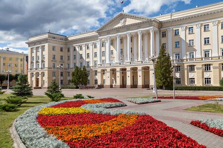 administrative buildings: Building of regional administration of Smolensk in city center, Russia