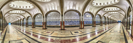 moscow: Moscow, Russia - November 08 2015: Panoramic view of Mayakovskaya metro station - on of the most beautiful stations in Moscow