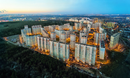 Aerial view on residential district called Novaya Trehgorka in Odintsovo, Moscow oblast, Russia