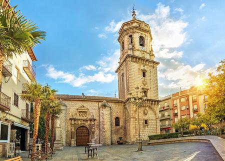 ハエン、アンダルシア、スペインのサン ・ イルデフォンソ聖堂 写真素材