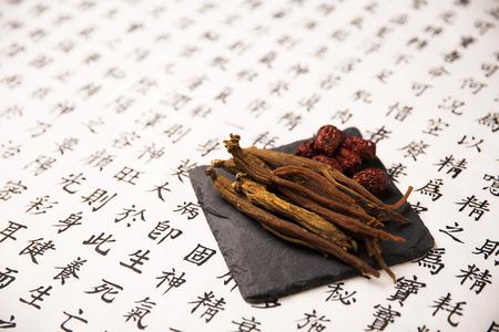 동양 고대  전통 예약
