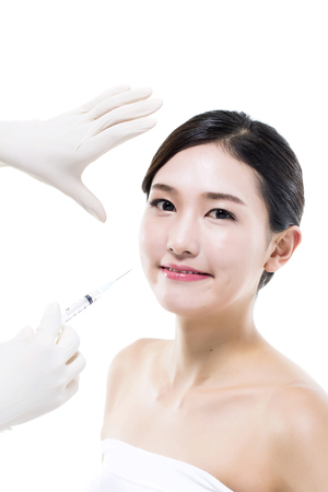 Plastic Surgery/ Cosmetic Botox Injection in the Asian Female Face