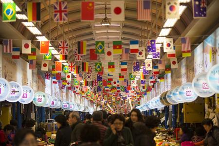 Korean Traditional Market Scene