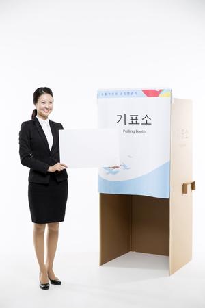 campaign: South Korean Vote Campaign