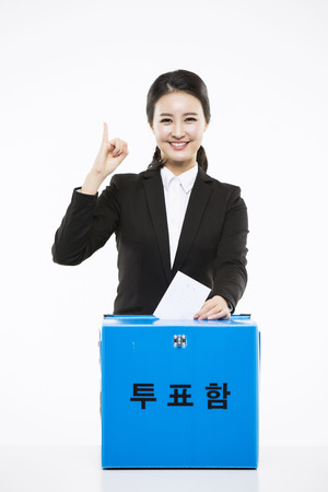 campaign promises: South Korean Vote Campaign