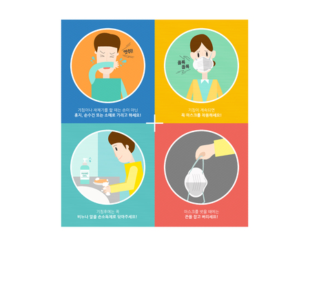 manners: The Manners Of Cough Illustration