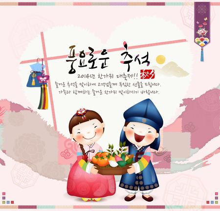 Chuseok, Koreaans Thanksgiving Day Vector Illustratie