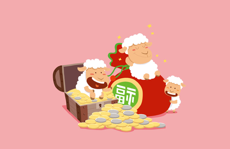 newyear: Korean NewYear Illustration, A Year of the Sheep, Chinese Zodiac Sign