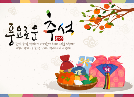 Chuseok, Koreaans Thanksgiving Day Stock Illustratie