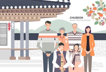 hanbok: Korean Holiday Promotion Vector Illustration Illustration
