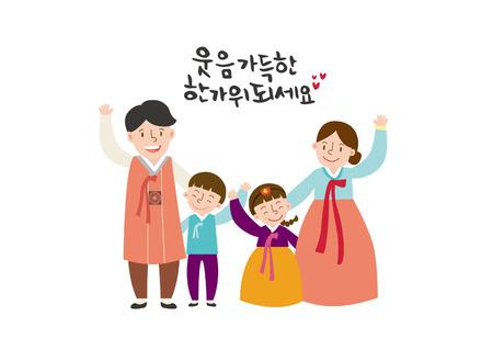 Chuseok Illustration.
