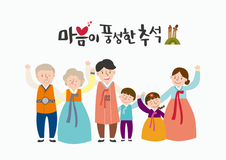 Chuseok Illustration