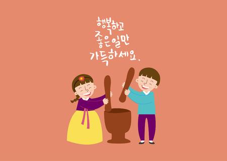 hanbok: Chuseok Illustration