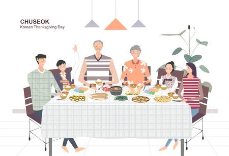 Korean Holiday Promotion Vector Illustration  イラスト・ベクター素材