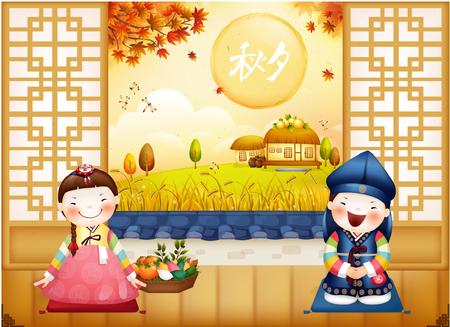 thatched: Chuseok, Korean Thanksgiving Day