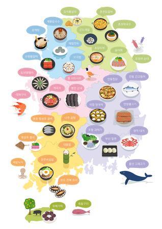 Korean Regional Map Vector Illustration Çizim