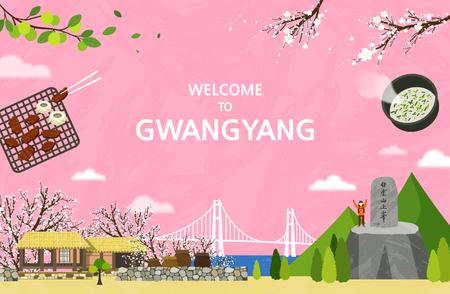 Illustration vectorielle de Gwangyang