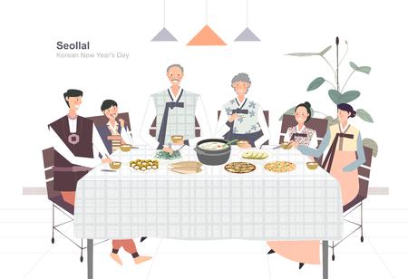 Korean Holiday Promotion Vector Illustration Illustration