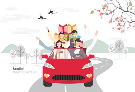 Ilustración vectorial de Corea Promoción de vacaciones