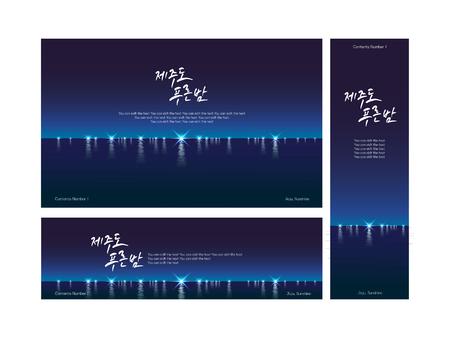 llustrations banery Jeju latem,? atwe do edycji z w? asnym tle dekoracje, kolor lub obraz za Ilustracje wektorowe