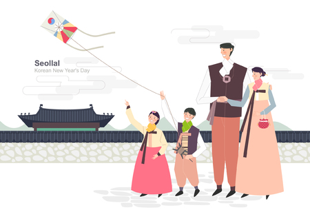 bowing: Korean Holiday Promotion Vector Illustration Illustration