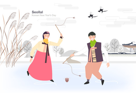 Korean Holiday Promotion Vector Illustration Ilustrace