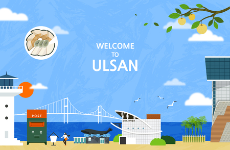 Vector illustration of Ulsan Illustration