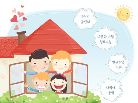 hanbok: Diversity Awareness Vector Illustration