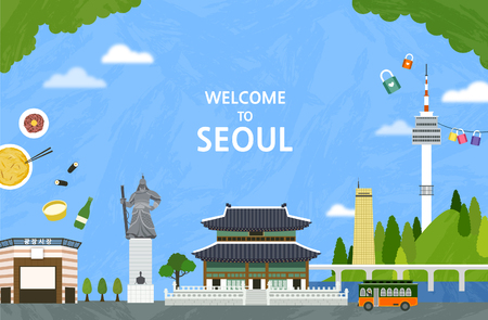 Korean Landmark - Vector Çizim