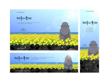 rape: llustrations of banners of Jeju in summer, easy to edit with your own background scenery, color, or picture behind