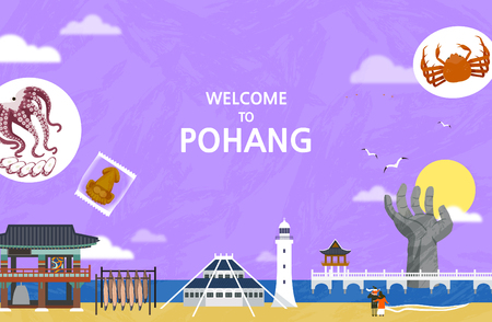 Vector illustration of Pohang Иллюстрация
