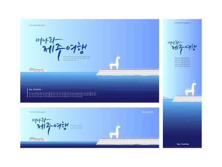 llustrations van banners van Jeju in de zomer, gemakkelijk te bewerken met uw eigen achtergrond landschap, kleur of afbeelding achter