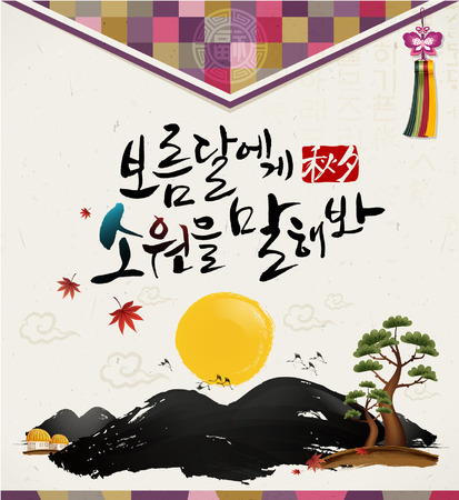 Chuseok, Korean Thanksgiving Day Imagens - 71243163