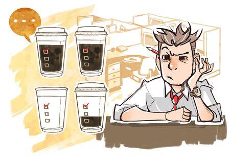 Job Illustration